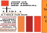 Cross view funrun